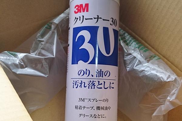 f:id:momokuri777:20170302120004j:plain