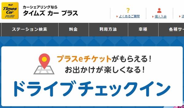 f:id:momokuri777:20170310195012j:plain