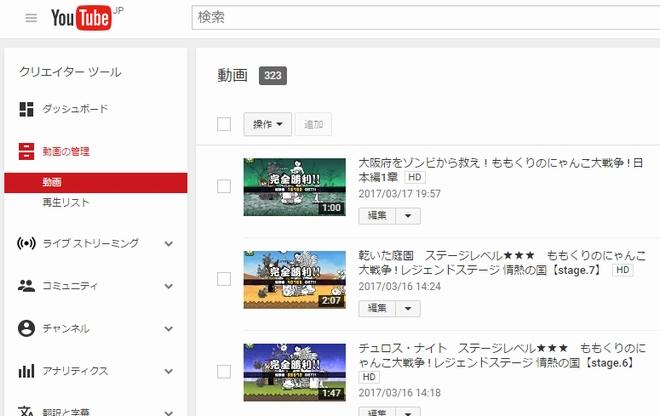 f:id:momokuri777:20170321000231j:plain