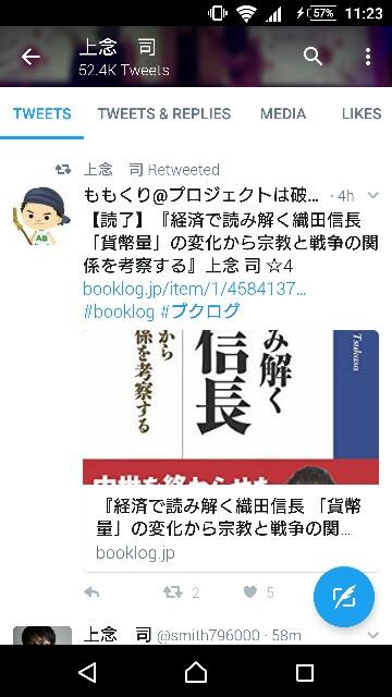 f:id:momokuri777:20170324232758j:image