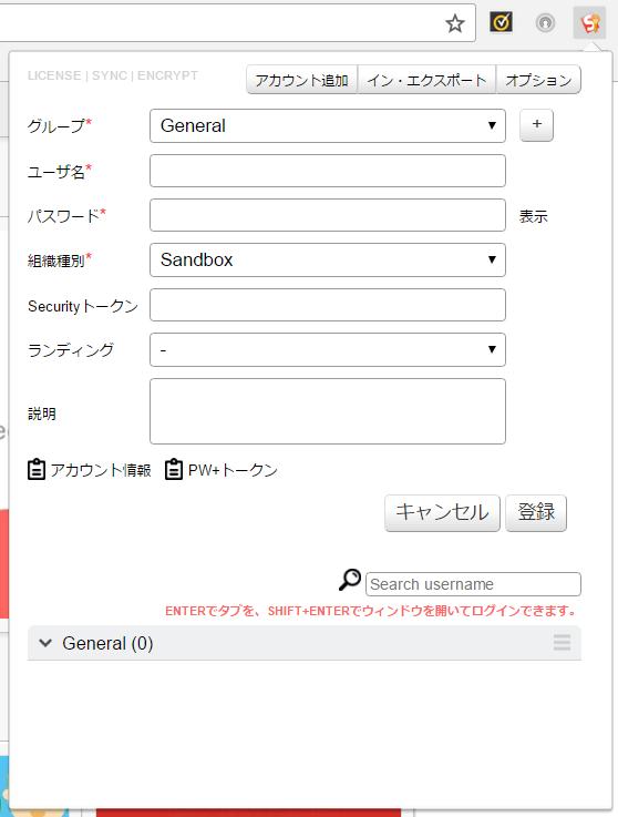 f:id:momokuri777:20170410220843p:plain