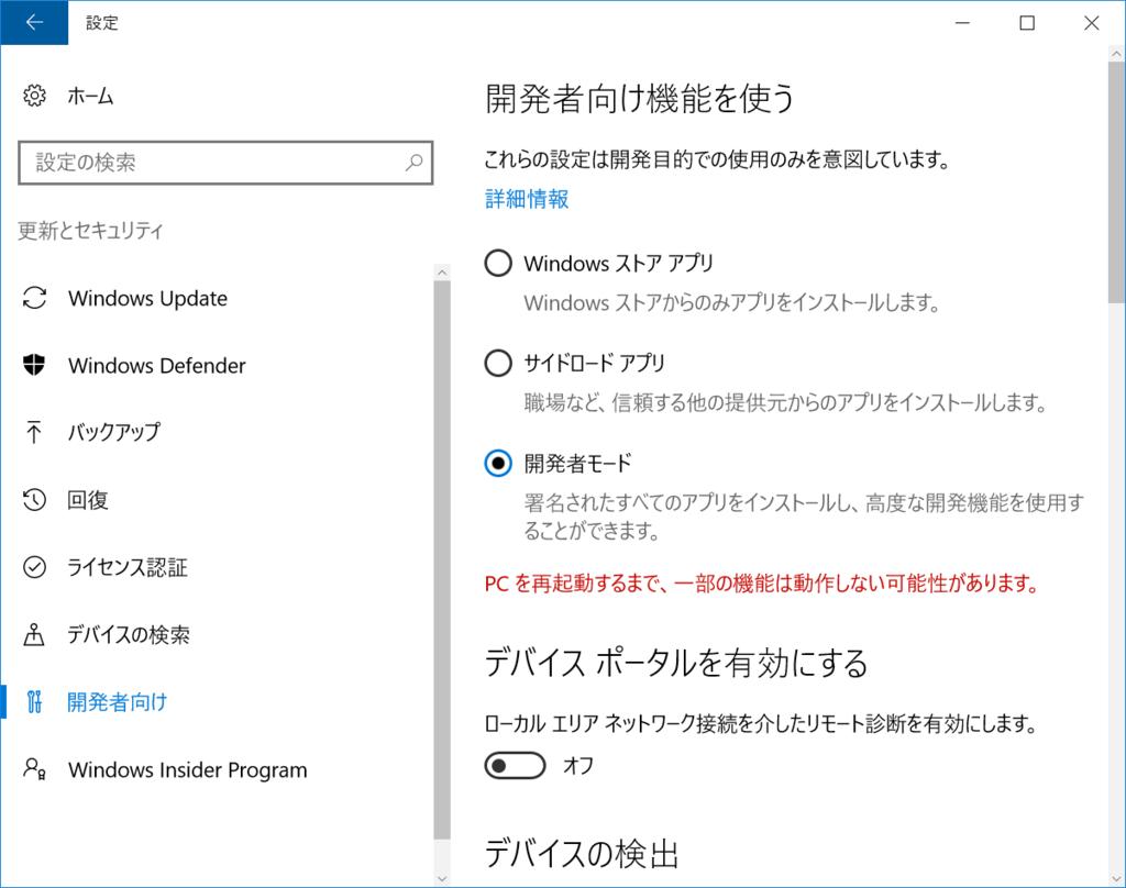 f:id:momokuri777:20170711100627p:plain