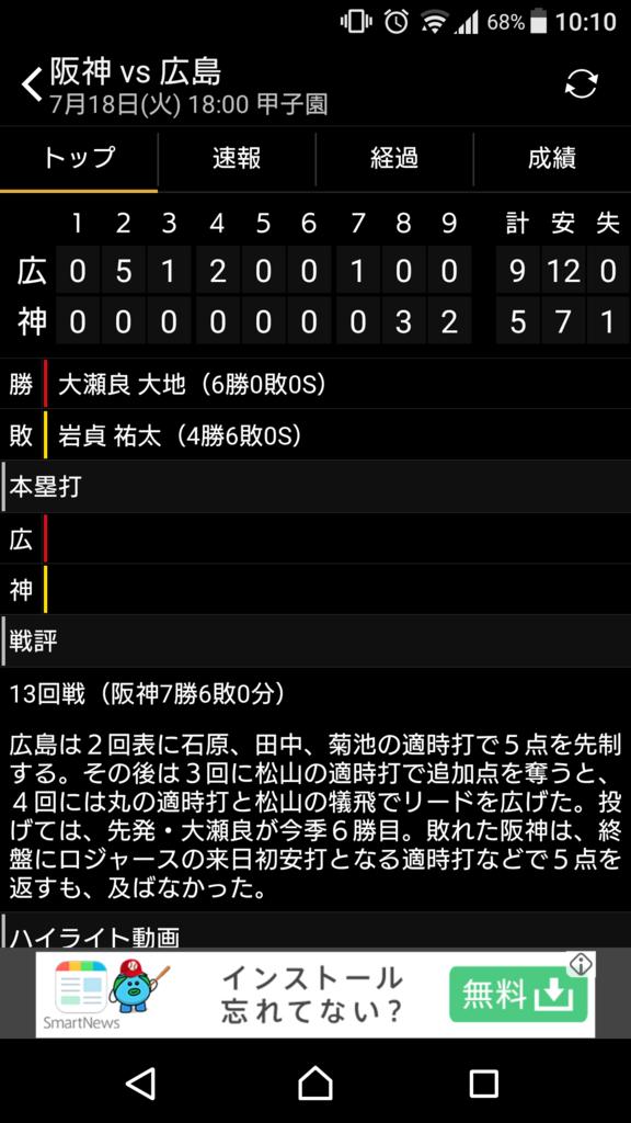 f:id:momokuri777:20170718224559p:plain