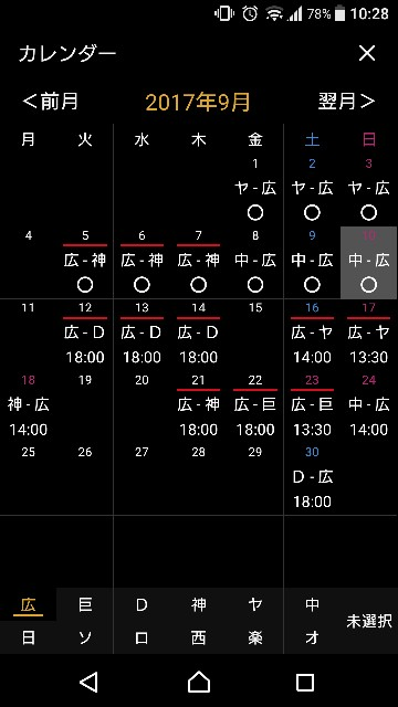 f:id:momokuri777:20170910223015j:image