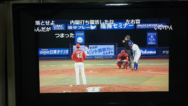 f:id:momokuri777:20170930183214j:image