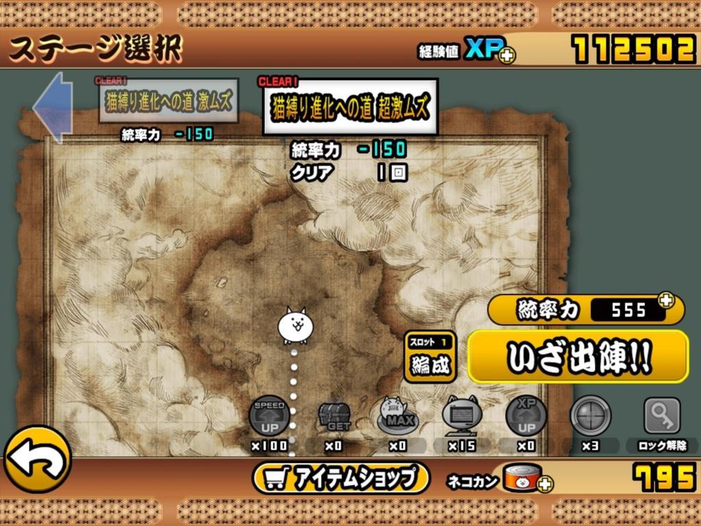 f:id:momokuri777:20171007085029j:plain