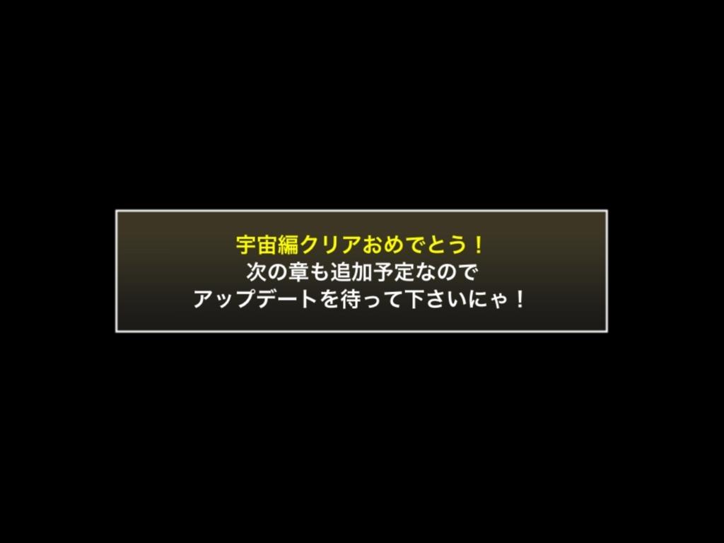 f:id:momokuri777:20171008201418j:plain