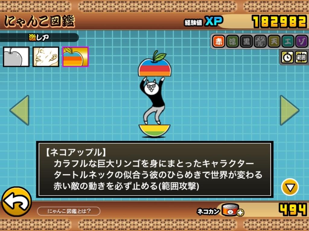 f:id:momokuri777:20171012224259j:plain
