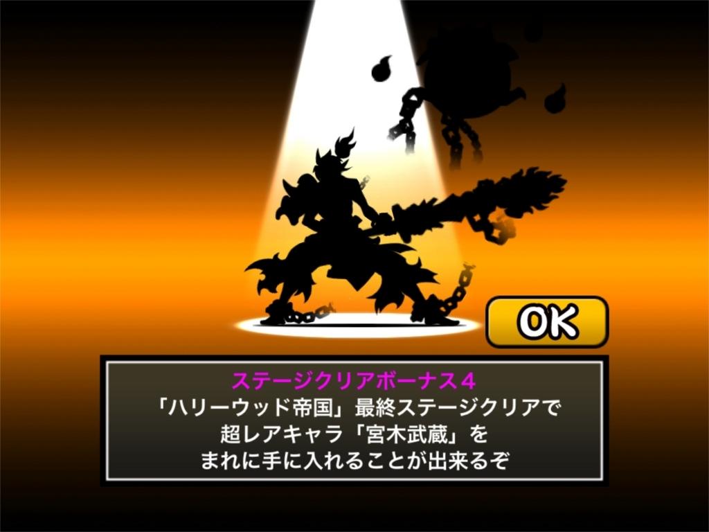 f:id:momokuri777:20171014225650j:plain
