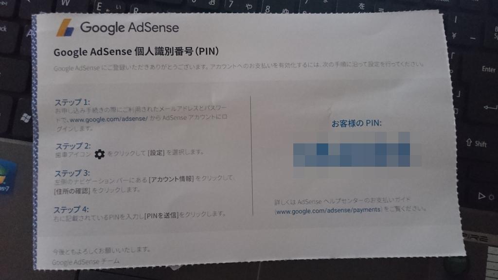 f:id:momokuri777:20171015093817j:plain