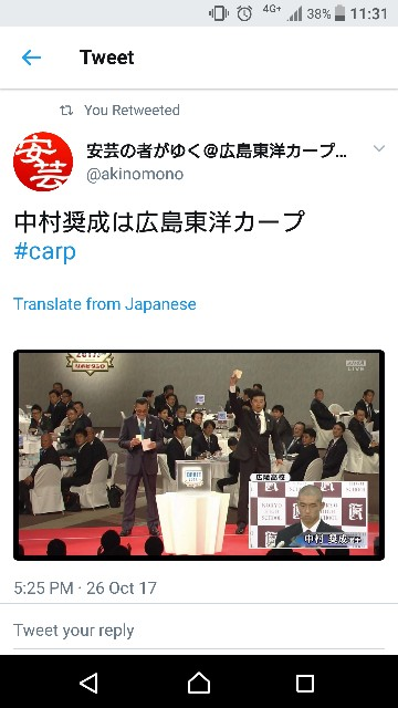 f:id:momokuri777:20171026233238j:image