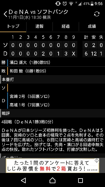 f:id:momokuri777:20171101215634j:image