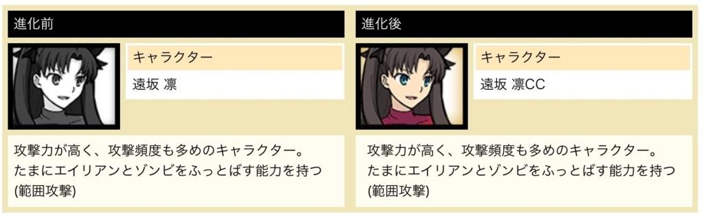 f:id:momokuri777:20171104095312j:plain
