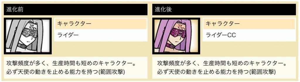 f:id:momokuri777:20171104101926j:plain