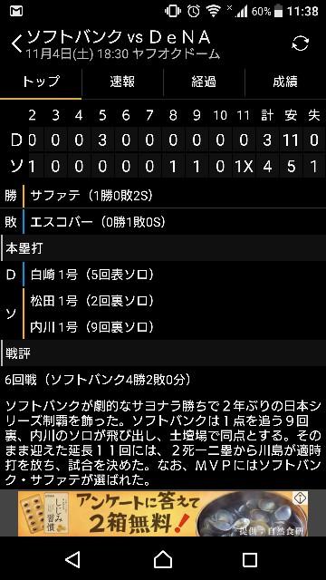 f:id:momokuri777:20171104233845j:image