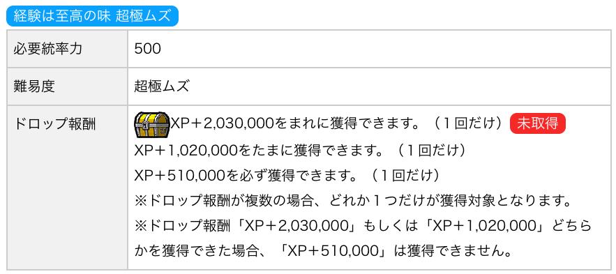 f:id:momokuri777:20171120213029p:plain