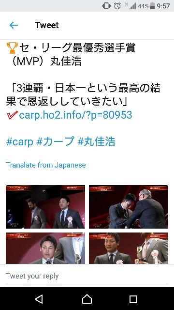 f:id:momokuri777:20171120215830j:image
