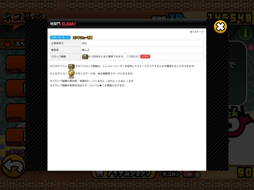 f:id:momokuri777:20171212010340j:plain