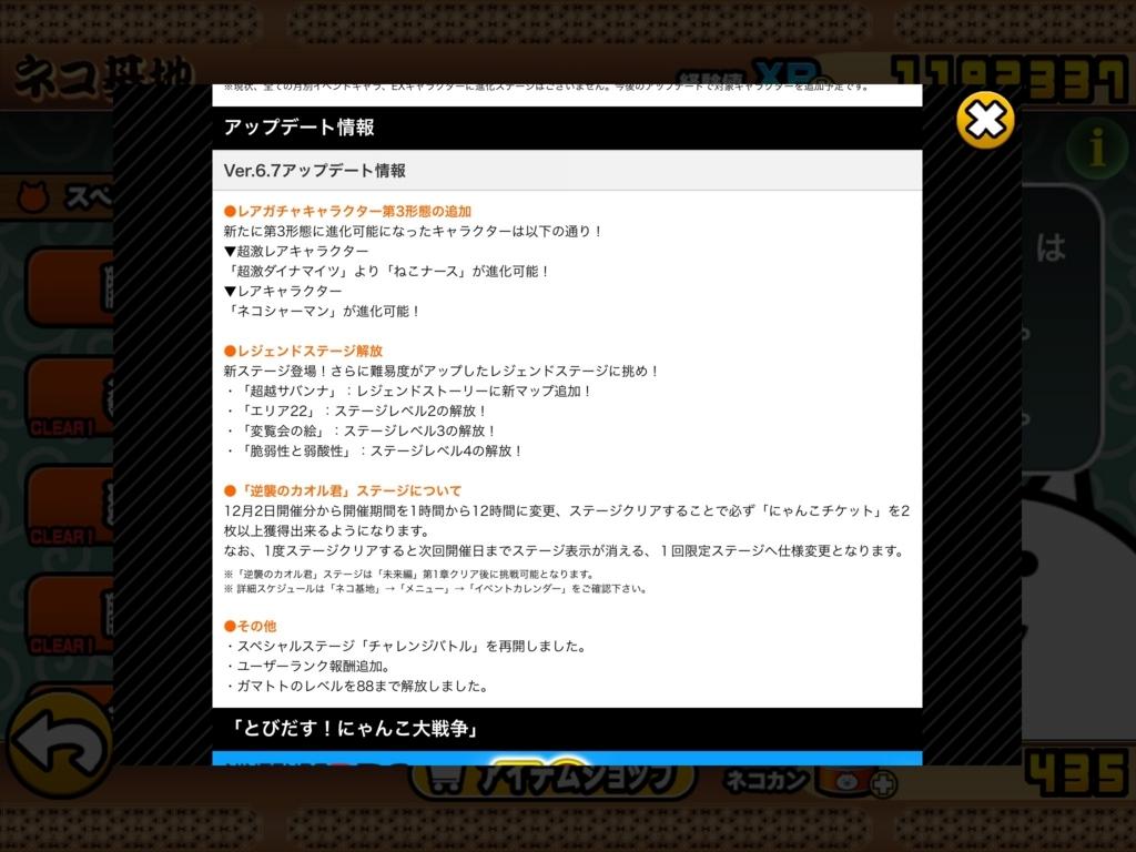 f:id:momokuri777:20171220224833j:plain