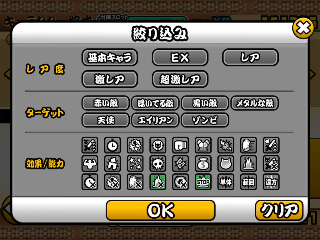 f:id:momokuri777:20180107220001p:image