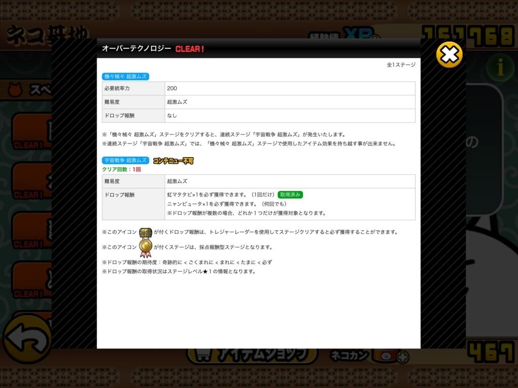 f:id:momokuri777:20180110225441j:plain