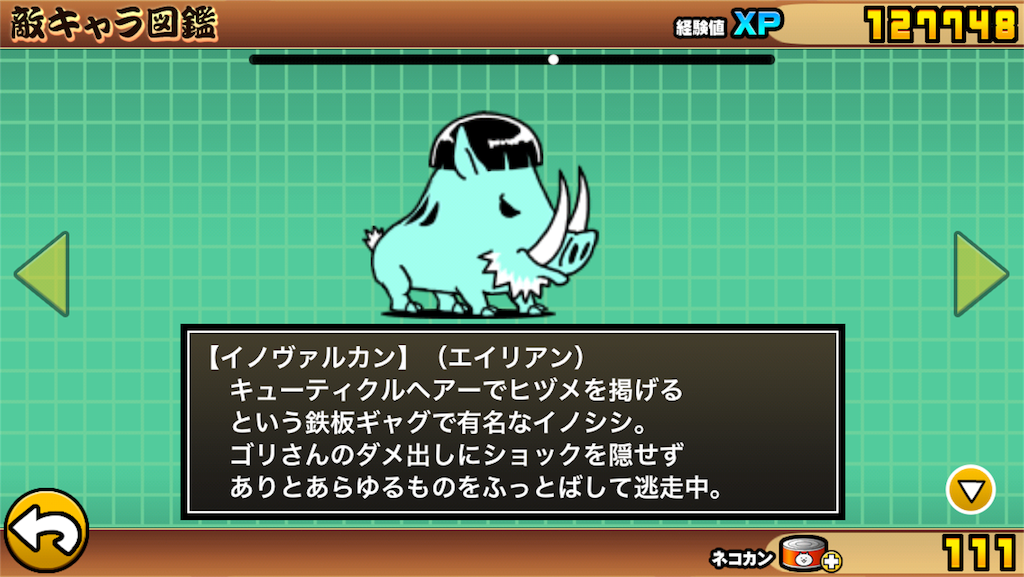 f:id:momokuri777:20180113102104p:image