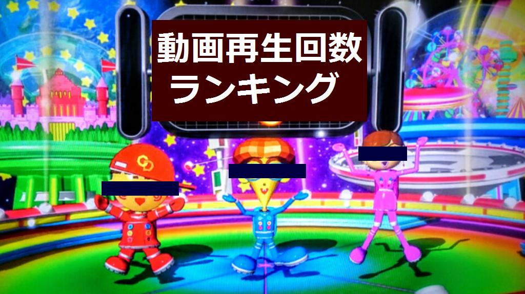 f:id:momokuri777:20180115234215p:plain