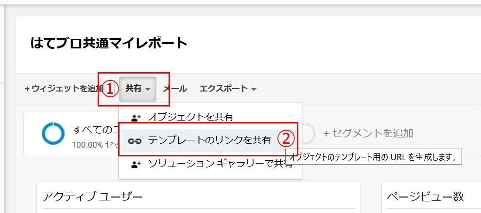 f:id:momokuri777:20180116165933p:plain