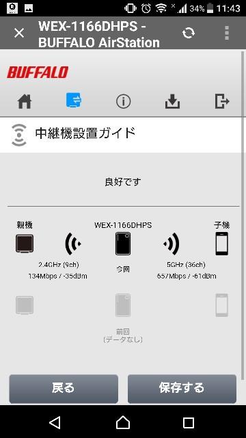 f:id:momokuri777:20180117235930j:image