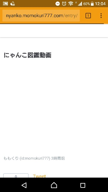 f:id:momokuri777:20180121120519j:image