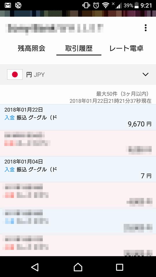 f:id:momokuri777:20180122213616p:plain