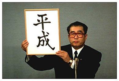 f:id:momokuri777:20180125164701j:plain