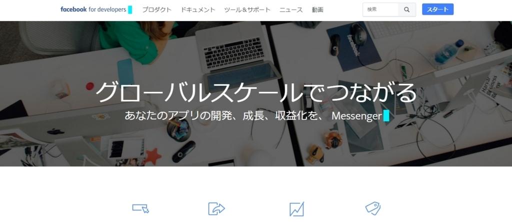f:id:momokuri777:20180128083841j:plain