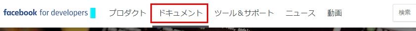 f:id:momokuri777:20180128084548j:plain