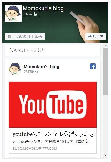f:id:momokuri777:20180128090127j:plain