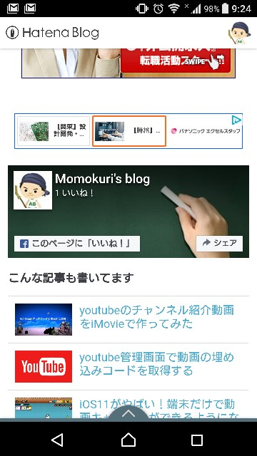 f:id:momokuri777:20180128092520j:image