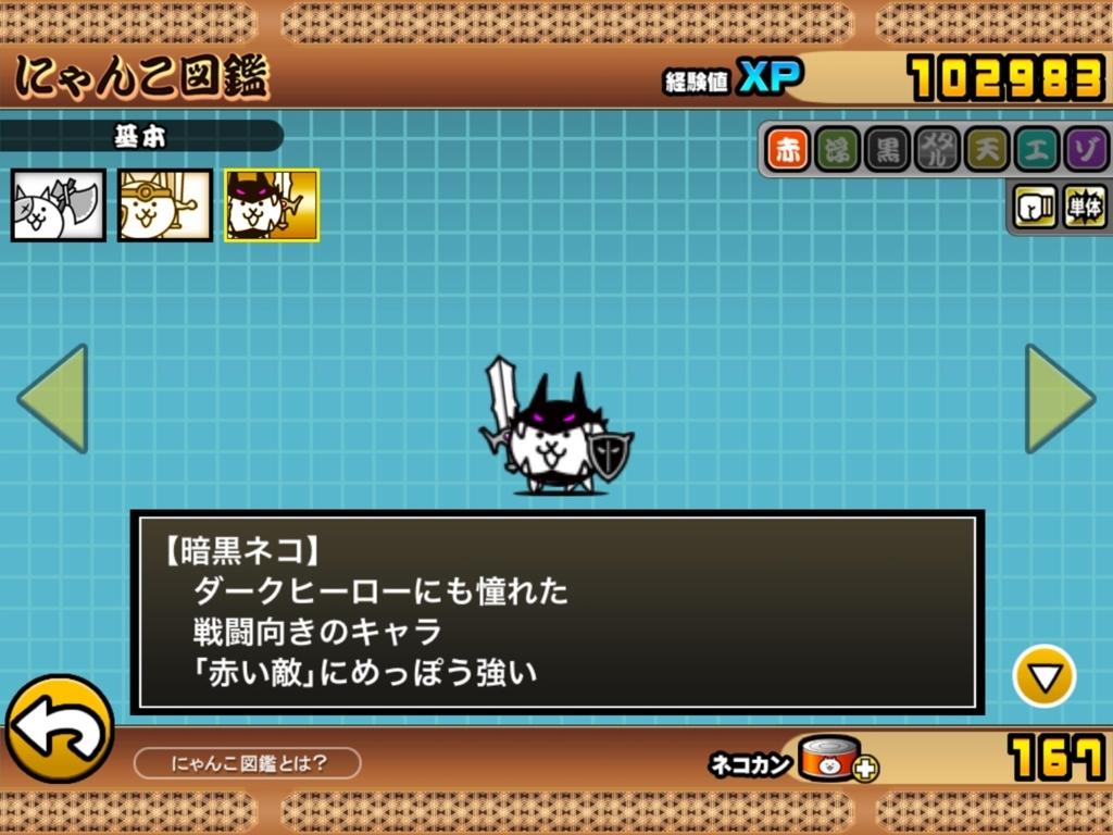 f:id:momokuri777:20180128222901j:plain