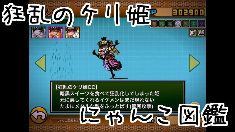 f:id:momokuri777:20180131084515j:plain