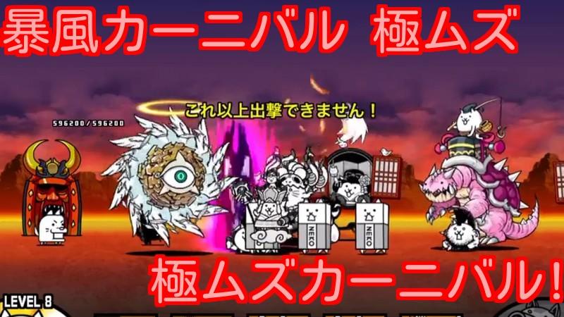 f:id:momokuri777:20180201202602j:plain