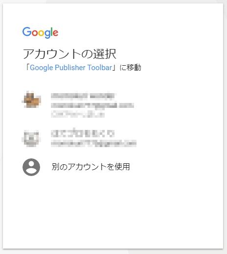 f:id:momokuri777:20180205215853j:plain