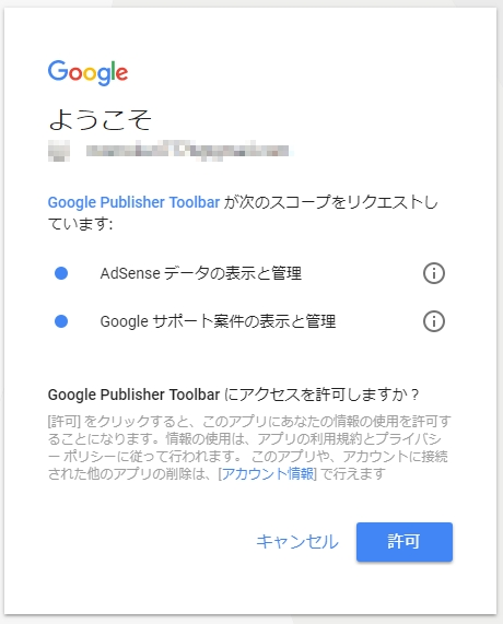 f:id:momokuri777:20180205220036j:plain