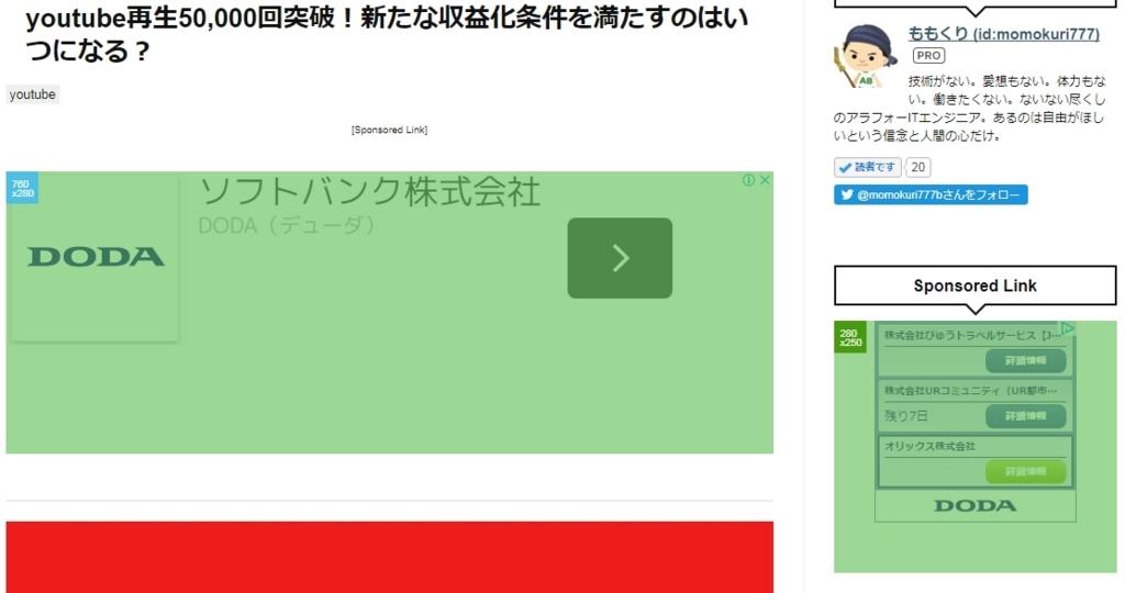 f:id:momokuri777:20180205221015j:plain