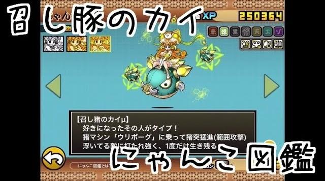f:id:momokuri777:20180207085330j:plain