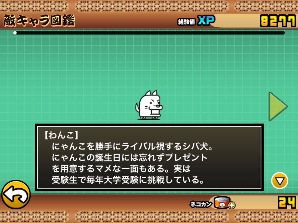 f:id:momokuri777:20180212135835p:plain
