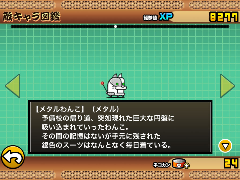f:id:momokuri777:20180212143550p:plain