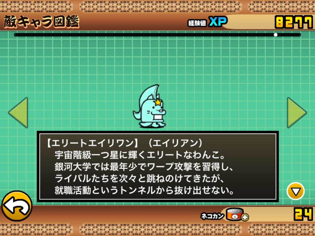 f:id:momokuri777:20180212144149p:plain