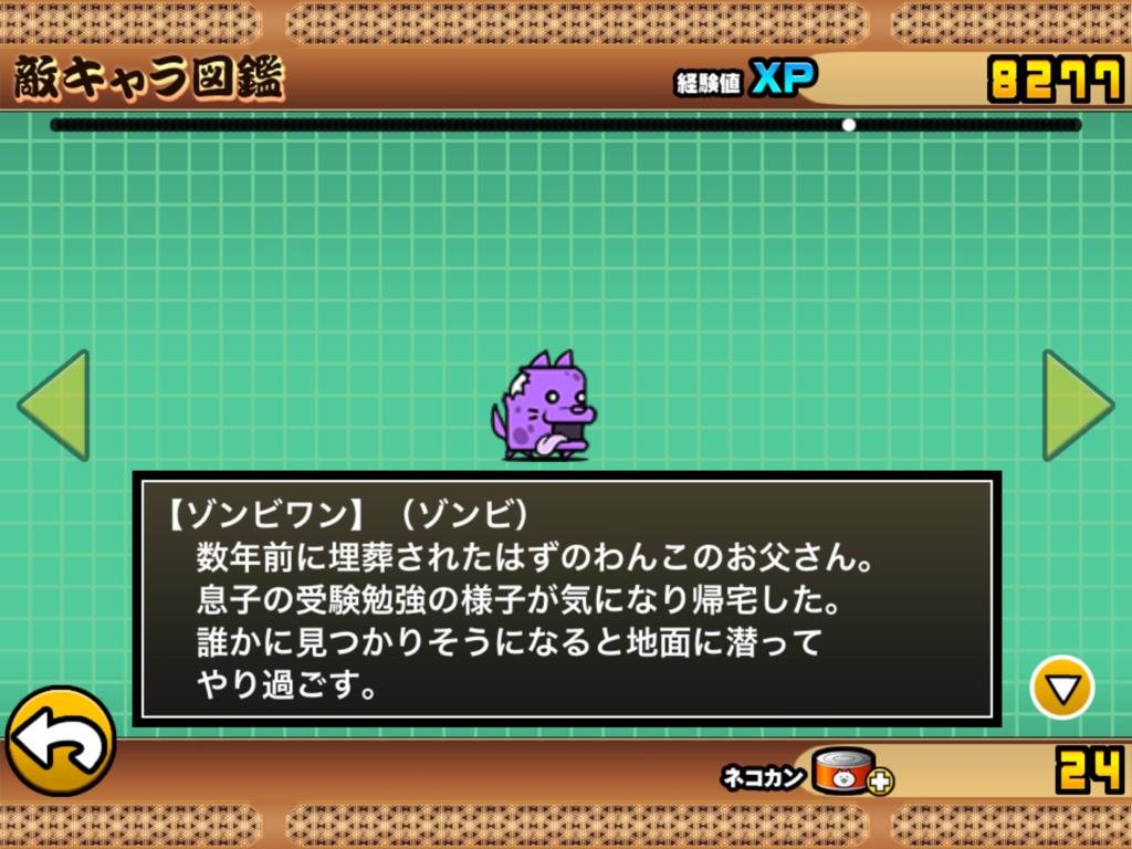f:id:momokuri777:20180212144305p:plain