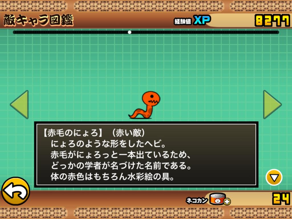 f:id:momokuri777:20180212151400p:plain