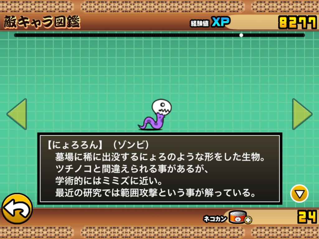 f:id:momokuri777:20180212151443p:plain