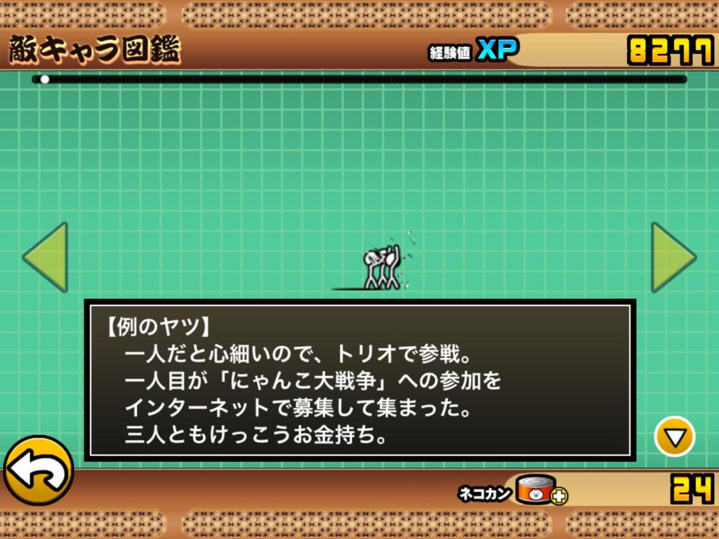 f:id:momokuri777:20180212164639p:plain